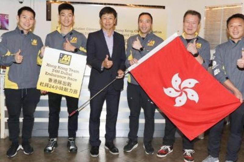 Hong Kong Dream Team