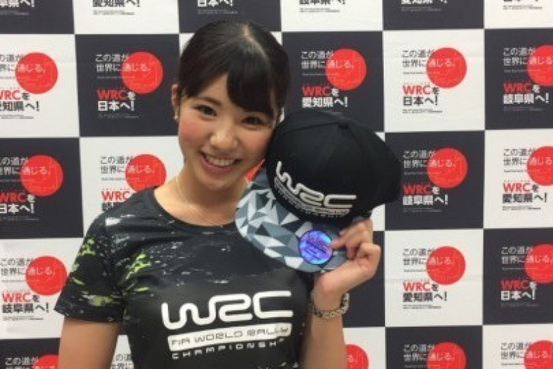 WRC 2019 bez Japonii
