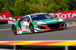 GT3-Sport: Honda steigt mit Werkseinsatz in IGTC ein