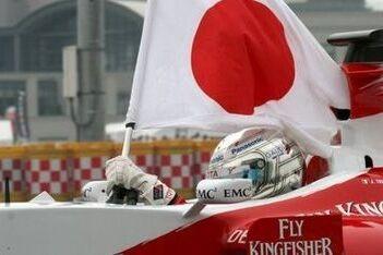 Toyota gaat voor de punten in Japan
