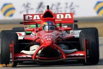 Nieuwe rookierijder bij Team Canada