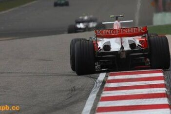 Officieel: Force India en Ferrari uit elkaar