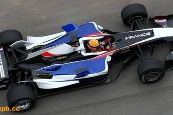 Prost snelste in rookiesessies Maleisië