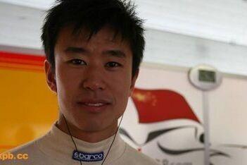 Cheng in Nieuw-Zeeland terug voor Team China