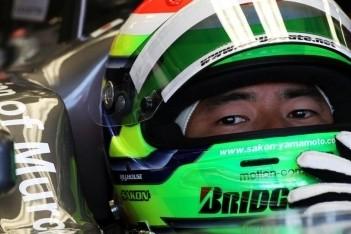 Yamamoto vervangt Senna alleen in Engeland