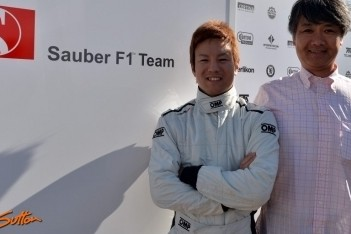 Oud-coureur Inoue wordt teambaas in FA1 Series