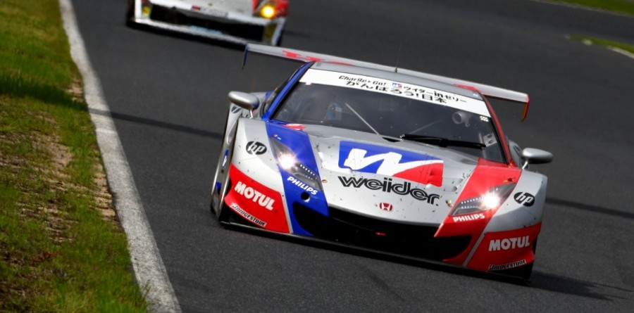 Super GT Sepang Qualifying Report