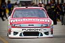 Trevor Bayne Daytona 400 Post-Qualifying Interview