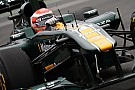 Team Lotus British GP - Silverstone Qualifying Report