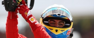 Formula 1 Ferrari F1 British GP - Silverstone Race Report