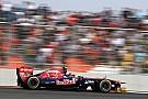 Toro Rosso Abu Dhabi GP qualifying report