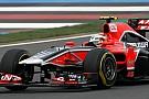 Bank problem could spin Virgin off Formula One track