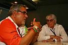 Force India can be like Red Bull - Mallya