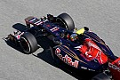 Toro Rosso Jerez test day 3 report