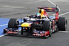 Red Bull ready for round one: the Australian GP at Melbourne