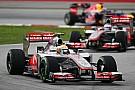 McLaren must improve race pace - Hamilton
