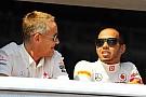 No 'wedge' between McLaren and Hamilton - boss