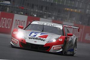 Super GT Race report Carlo van Dam seventh in Sprint Cup at Fuji