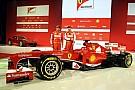 Alonso and Massa: