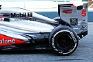 New exclusive partnership for the McLaren team