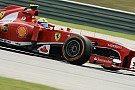 Massa makes Ferrari 'strong as a team' - Marko