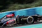 Lotus struggling with 'money problems'