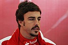 Alonso insists 'zero problems' with di Montezemolo