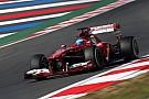 Korean GP: Sunny Friday, but a wet race in prospect for Ferrari