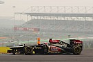 Lotus E21 demonstrated strong potential in Friday's practice session at India