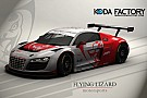 Audi R8 LMS to compete in new U.S. racing series