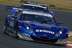 Super GT Race report Tsukakoshi in the KEIHIN HSV-010 wins a close battle to beat the champion!