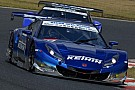 Tsukakoshi in the KEIHIN HSV-010 wins a close battle to beat the champion!