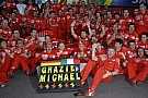 Scuderia Ferrari statement on Michael Schumacher