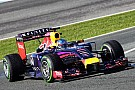 Red Bull problems 'nothing major' - Horner
