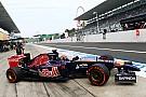 Max Verstappen is making his Formula 1 debut