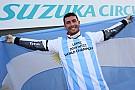 Lopez takes WTCC drivers championship with Suzuka win