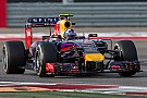 Red Bull drivers preview for the Brazilian GP