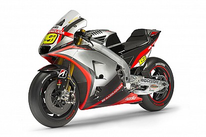 Aprilia провела презентацию мотоцикла MotoGP