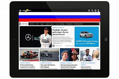 Motorsport.com усиливает управленческую команду российского отделения