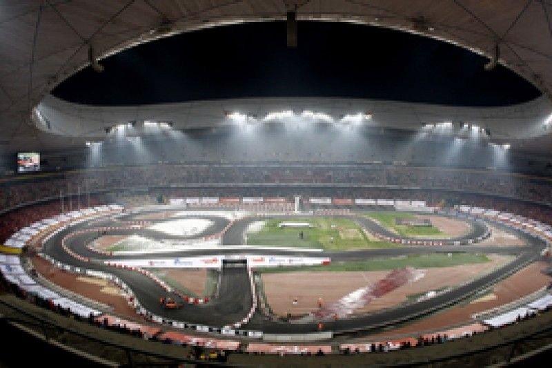 RoC to move if F1 finale is changed