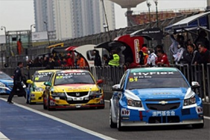 WTCC launches Asia Trophy for 2013