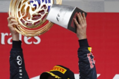 Korean GP: Sebastian Vettel in no hurry to clinch 2013 F1 title