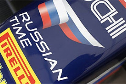 Russian Time to join GP3 grid in 2014