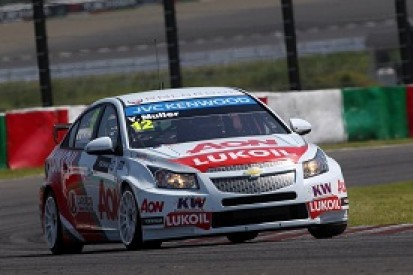 Suzuka WTCC: Yvan Muller surges clear of incredibly tight field