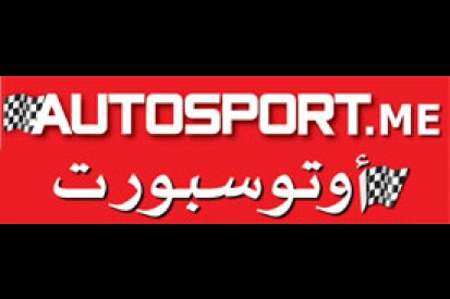 AUTOSPORT to launch Arabic version of its website
