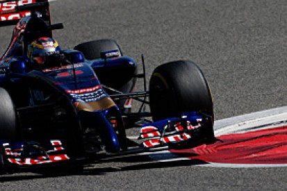 Australian GP 'one month' too early for Toro Rosso F1 team