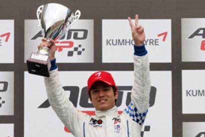Hungaroring Auto GP: Kimiya Sato completes double victory
