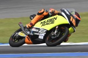Moto3 in Japan 2019: Tagesbestzeit für Migno, Dalla Porta stürzt erneut