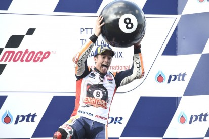"""Kann Marquez den Rekord von Agostini knacken? """"So gut wie unmöglich"""""""