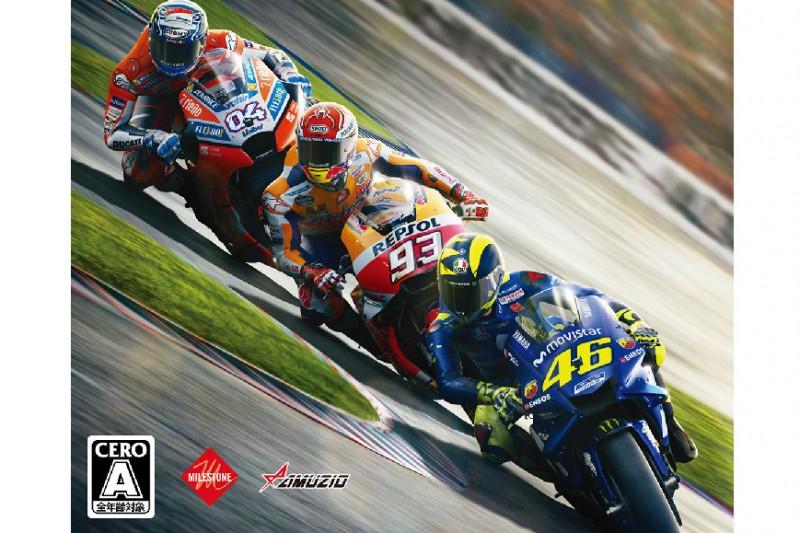 Rossi, Marquez und Co. fahren mit: MotoGP veranstaltet eSports-Rennen